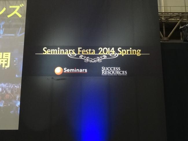 seminarsfesta4